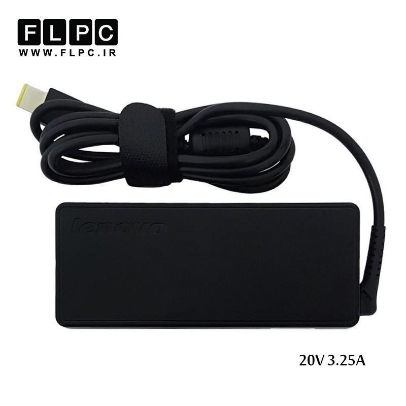 آداپتور لپ تاپ لنوو Lenovo Laptop Adaptor 20V-3.25A USB Original