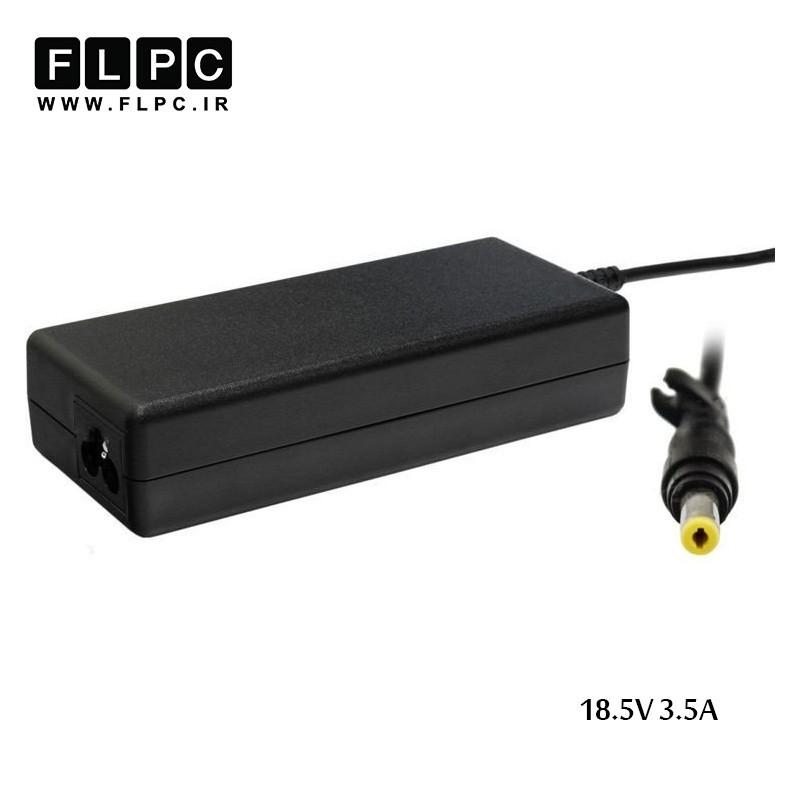 آداپتور لپ تاپ اچ پی HP Laptop Adaptor 18.5V-3.5A Yellow