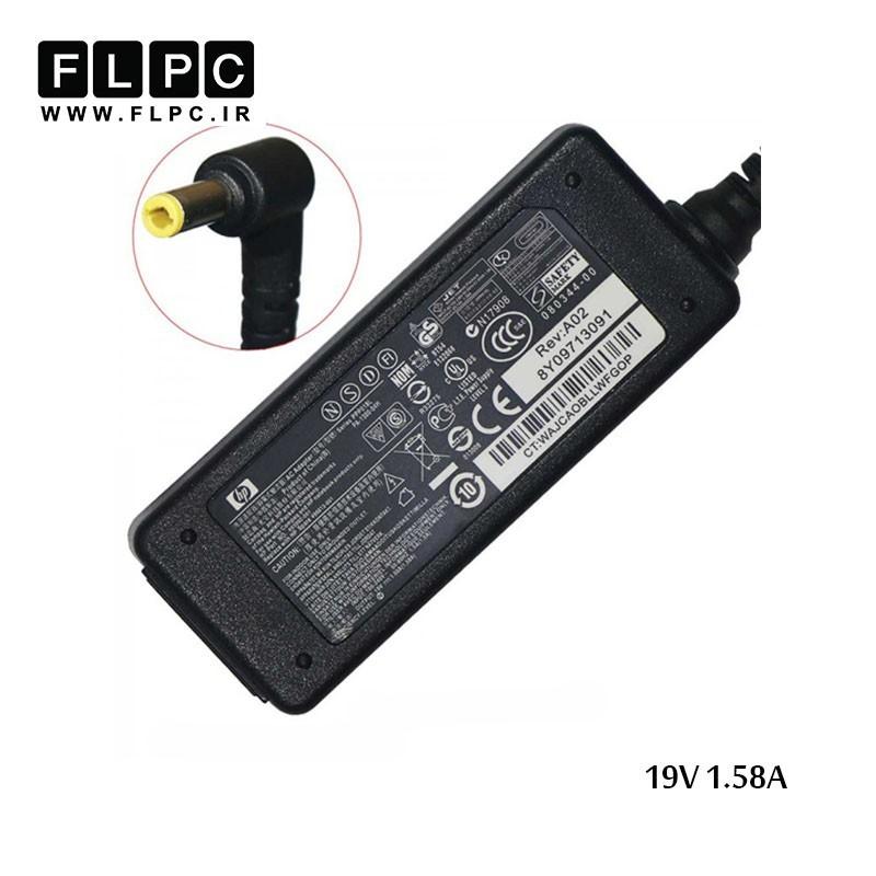 آداپتور لپ تاپ اچ پی 19 ولت 1.58 آمپر 30 وات/HP Laptop Adaptor 19V 1.58A 30W