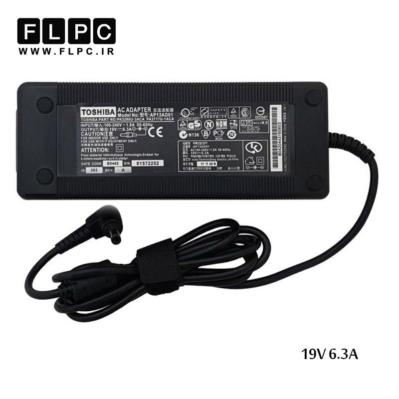 آداپتور لپ تاپ توشیبا 19ولت 6.3 آمپر 120وات / Toshiba Laptop Adaptor 19V 6.3A 120W
