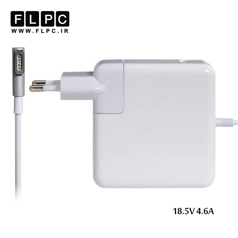 آداپتور لپ تاپ اپل Apple Adaptor Magsafe1 18.5V 4.6A 85W