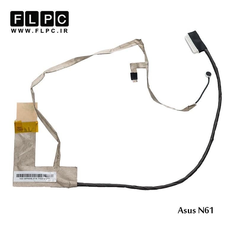 فلت تصویر لپ تاپ ایسوس Asus N61 Laptop Screen Cable _1422-00LB0AS9 وب درشت