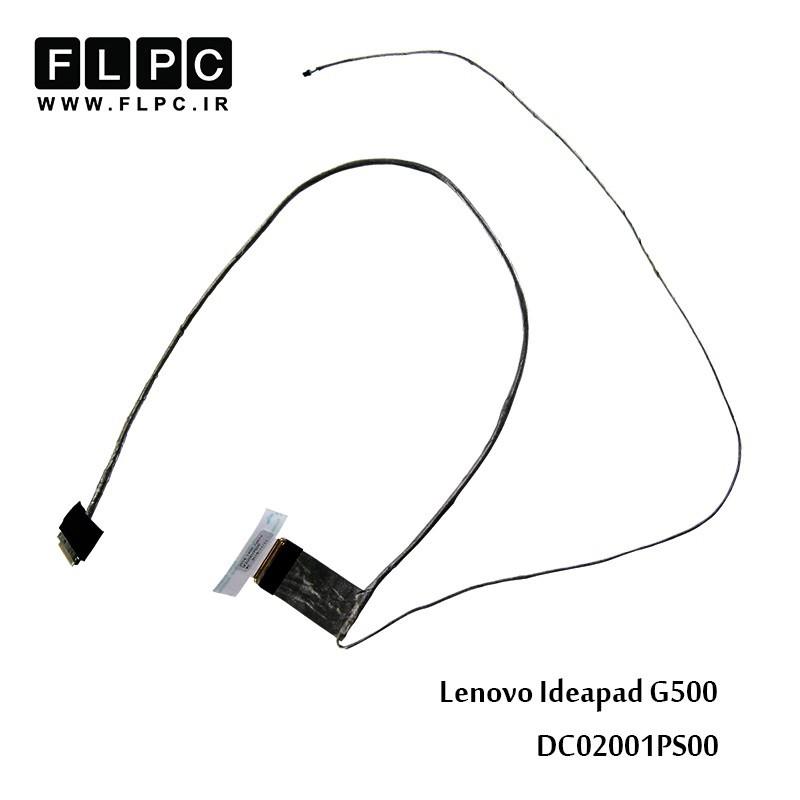 فلت تصویر لپ تاپ لنوو Lenovo IdeaPad G500 Laptop Screen Cable _DC02001PS00 سوکت ریز