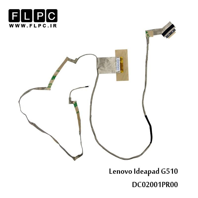 فلت تصویر لپ تاپ لنوو Lenovo IdeaPad G510 Laptop Screen Cable _DC02001PR00