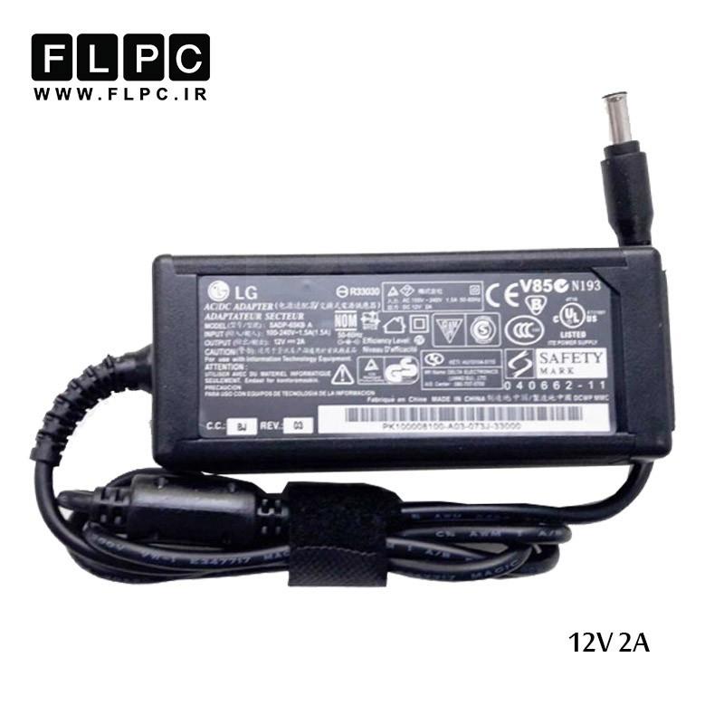 آداپتور مانیتور ال جی 12ولت 2آمپر /LG Monitor Adaptor 12V 2A
