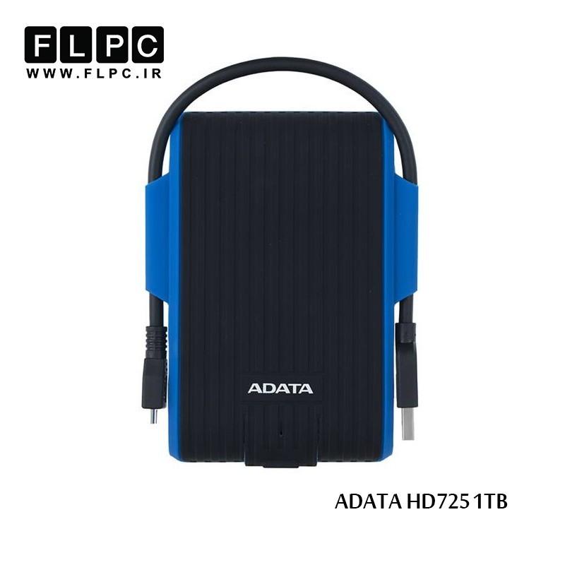 External HDD Adata HD725 1TB