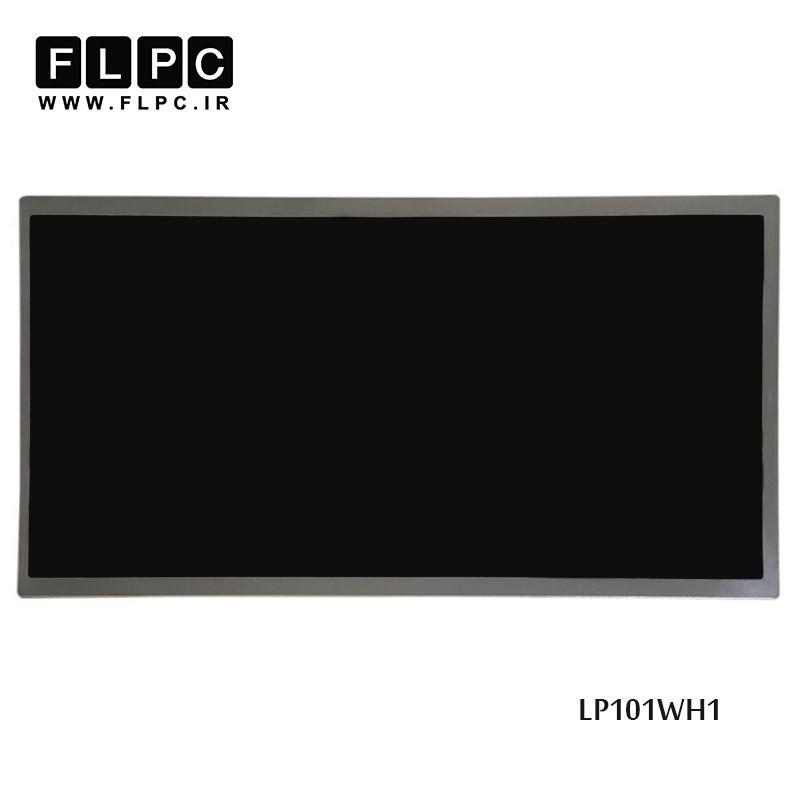 ال ای دی لپ تاپ 10.1 اینچ ضخیم 40پین رزولوشن بالا / 10.1inch normal 40pin LP101WH1 Laptop LED Screen