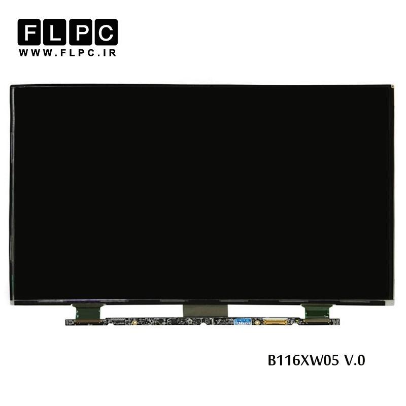 ال ای دی لپ تاپ 11.6 اینچ نازک 30پین برای اپل / 11.6inch Slim 30pin MackBook Air B116XW05-V.0 Laptop LED Screen