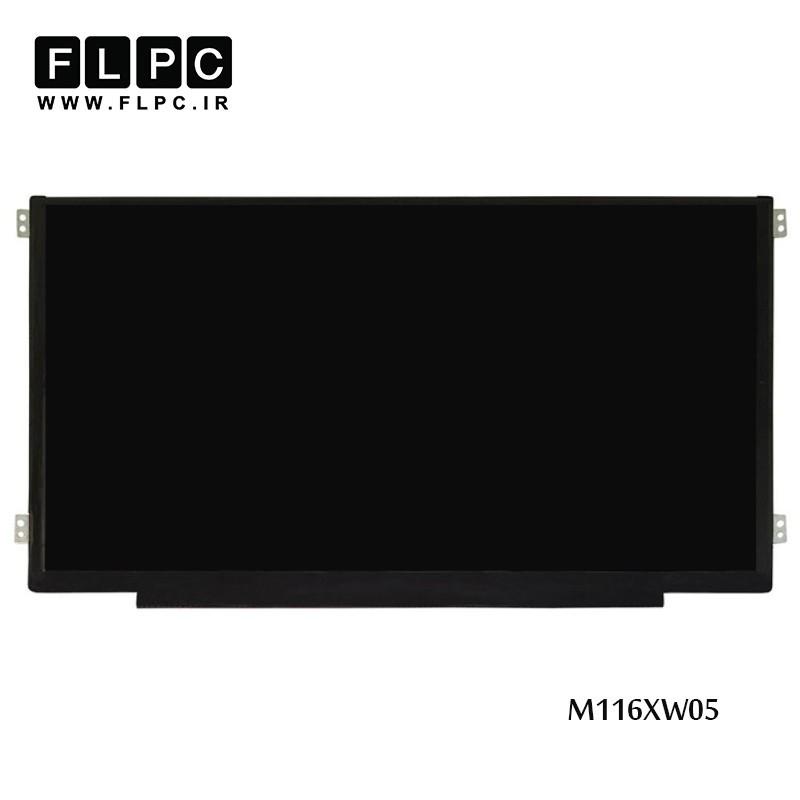 ال ای دی لپ تاپ 11.6 اینچ نازک 30پین برای ام اس آی / 11.6inch Slim 30pin MSI M116XW05 Laptop LED Screen