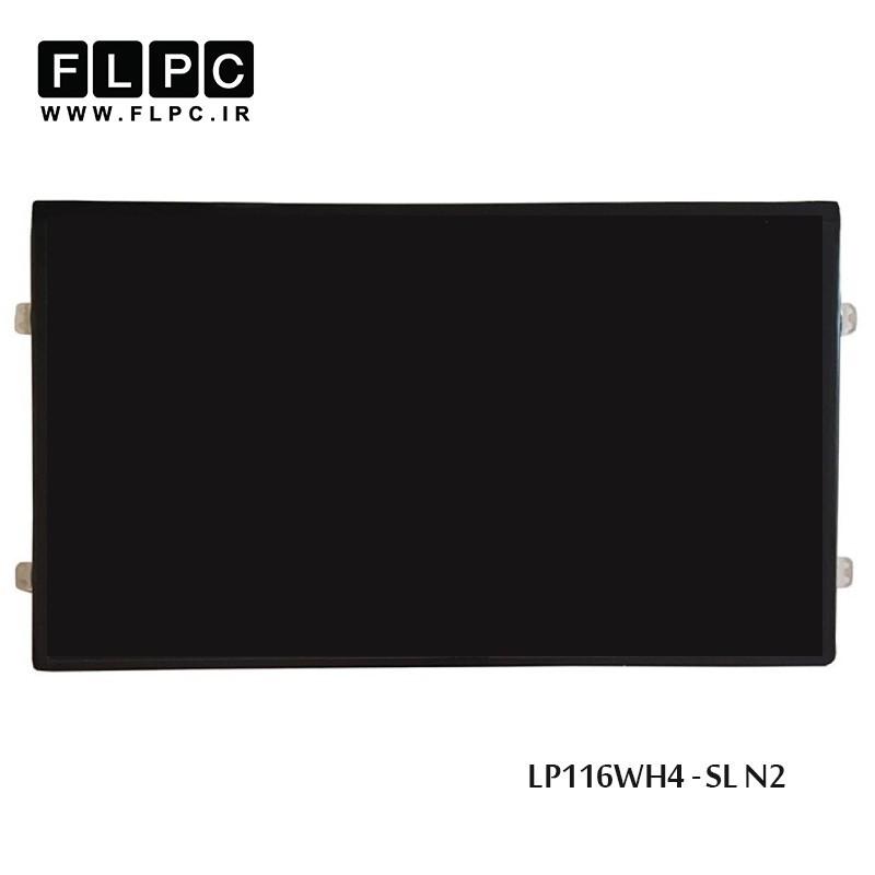 ال ای دی لپ تاپ 11.6 اینچ نازک 40پین / 11.6inch Slim 40pin LP116WH4-SL N2 Laptop LED Screen