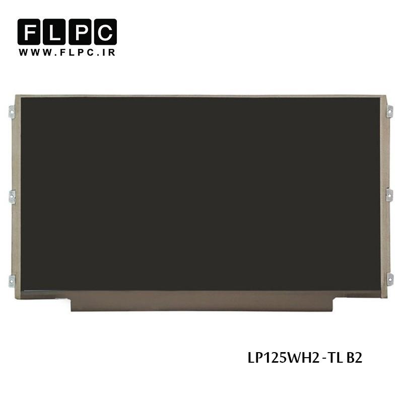 ال ای دی لپ تاپ 12.5 LG LP125WH2-TL B2 نازک 40 پین