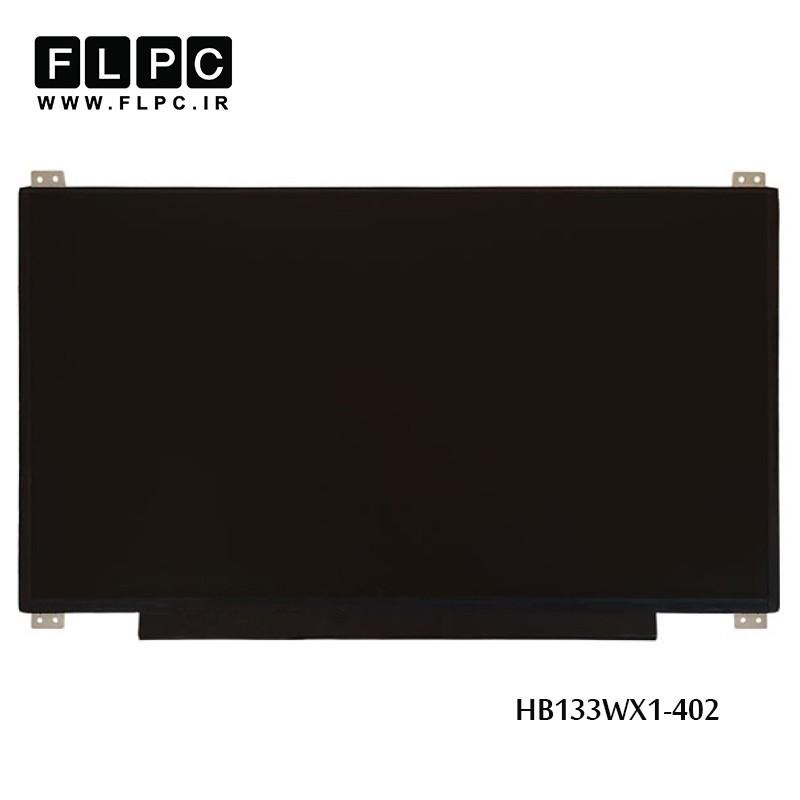 ال ای دی لپ تاپ 13.3 BOE HB133WX1-402 نازک 30 پین U-D