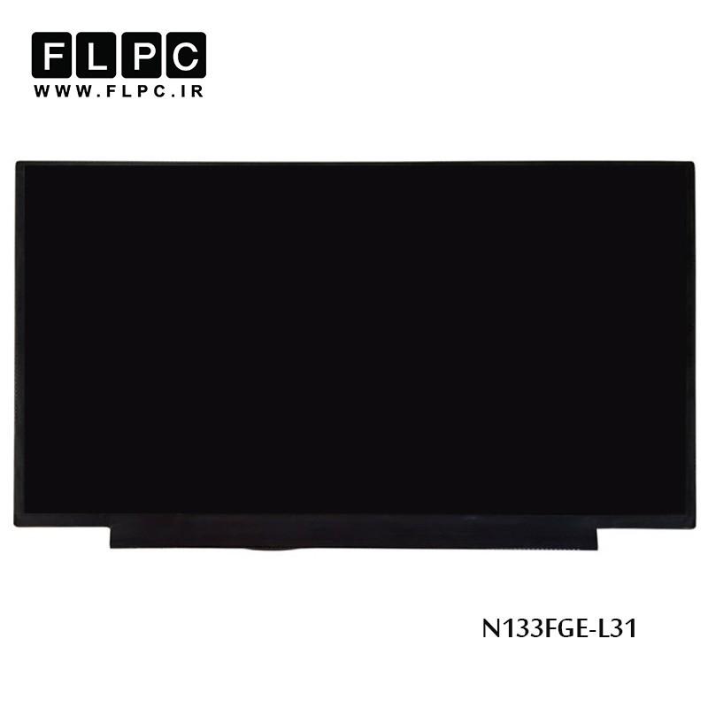 ال ای دی لپ تاپ 13.3 اینچ نازک 40پین رزولوشن بالا بدون فریم / 13.3inch Slim 40pin N133FGE-L31 Laptop LED Screen
