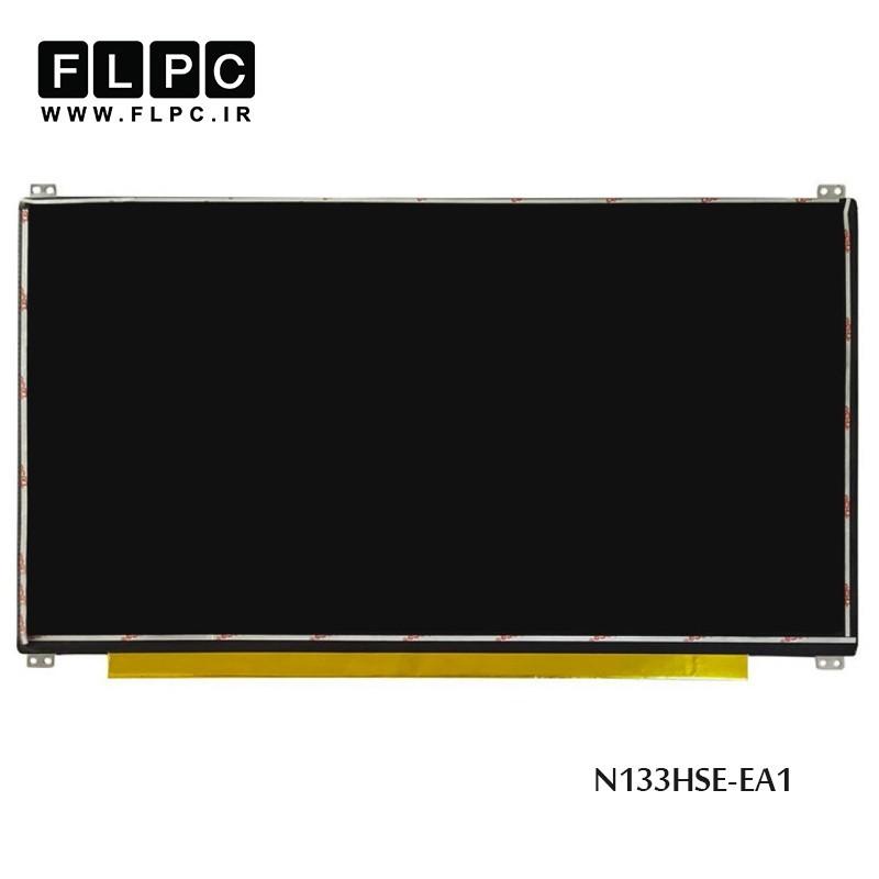 ال ای دی لپ تاپ 13.3 اینچ نازک 30پین / 13.3inch Full HD Slim 30pin N133HSE-EA1 Laptop LED Screen