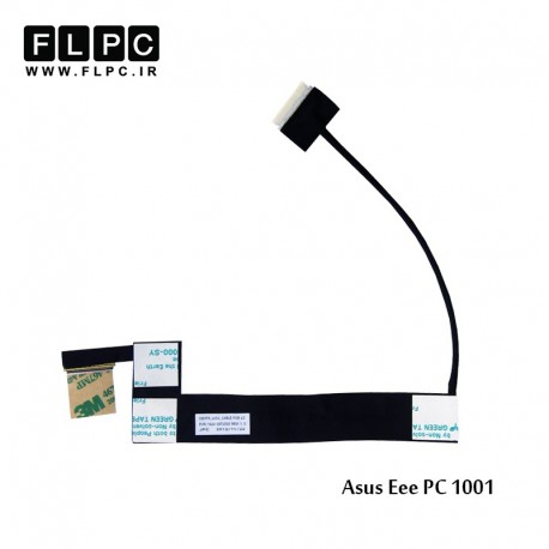 کابل فلت لپ تاپ ایسوس Asus Laptop LVDS Cable Eee PC 1001-40pin