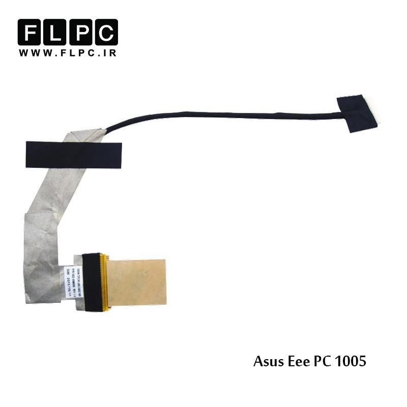 فلت تصویر لپ تاپ ایسوس Asus Eee PC 1005 Laptop Screen Cable _1422-00MK000-30pin