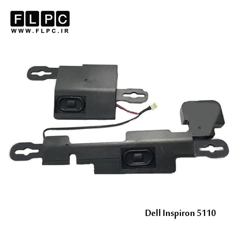 اسپیکر لپ تاپ دل Dell Inspiron N5110 Laptop Speaker
