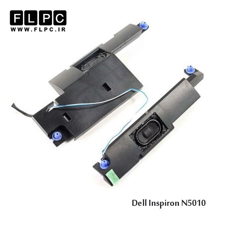 اسپیکر لپ تاپ دل Dell laptop Speaker Inspiron N5010
