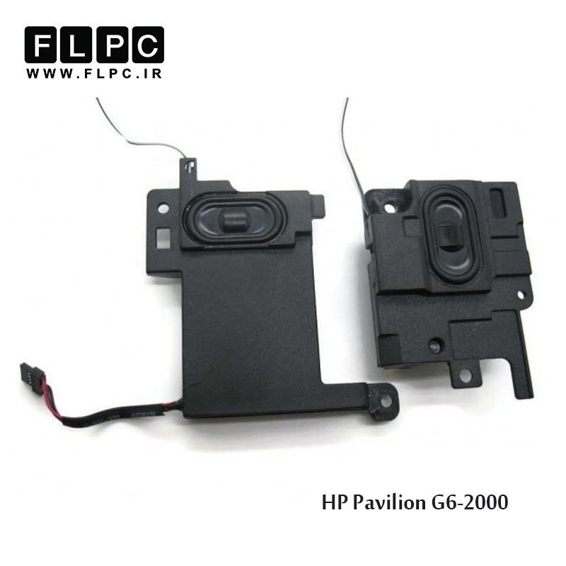 اسپیکر لپ تاپ اچ پی HP Latptop Speakers G6-2000