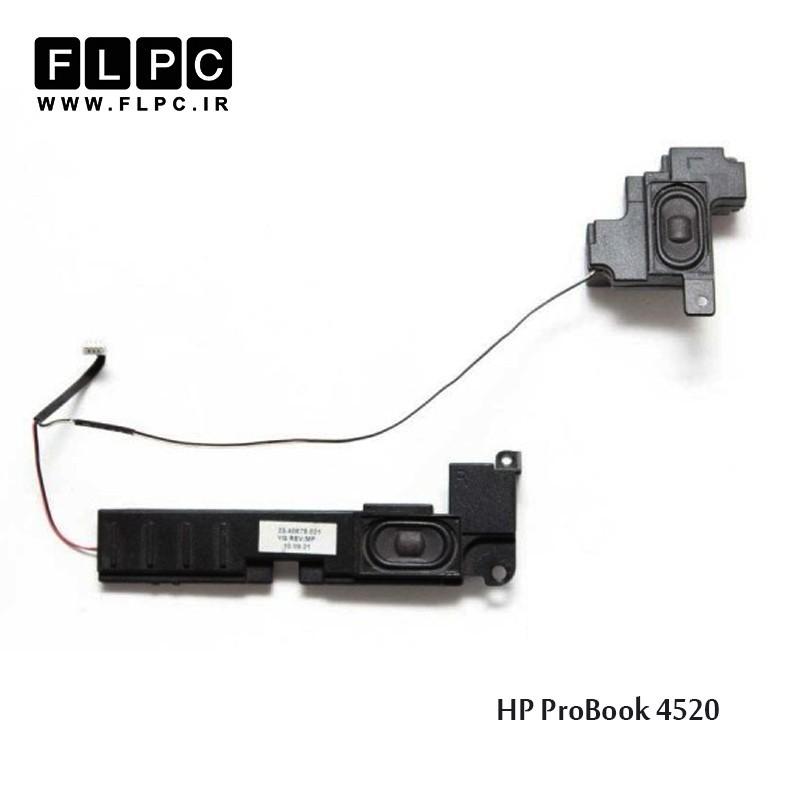 اسپیکر لپ تاپ اچ پی HP Latptop Speakers Probook 4520
