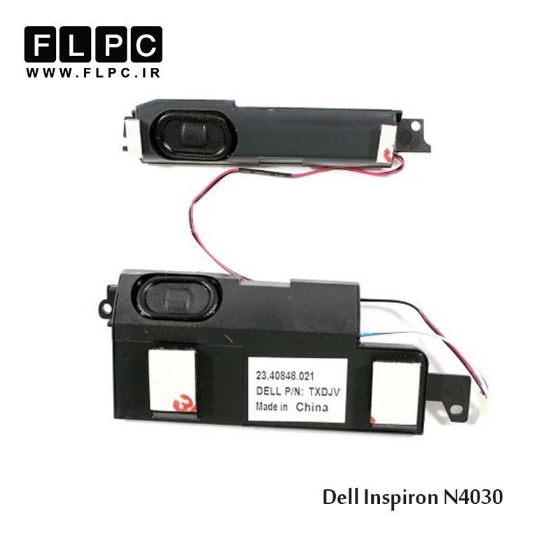 اسپیکر لپ تاپ دل Dell laptop Speakers Inspiron N4030