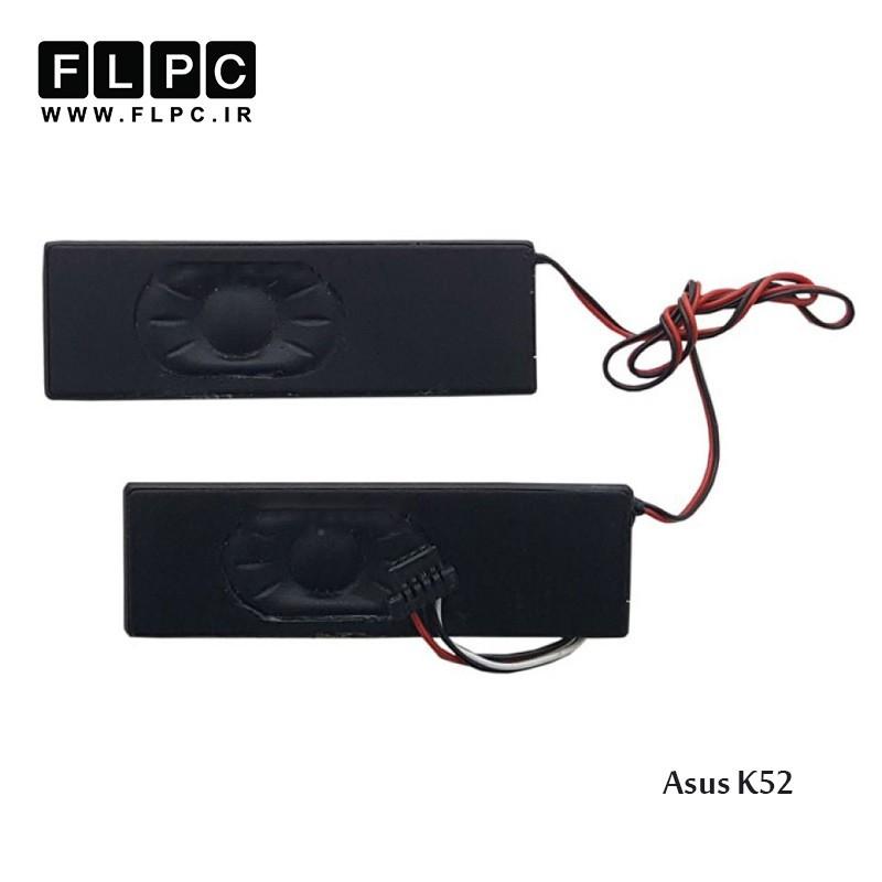 اسپیکر لپ تاپ ایسوس Asus Laptop Speaker K52