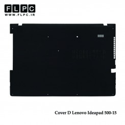 قاب کف لپ تاپ لنوو Lenovo IdeaPad 500-15 Laptop Bottom Case _Cover D
