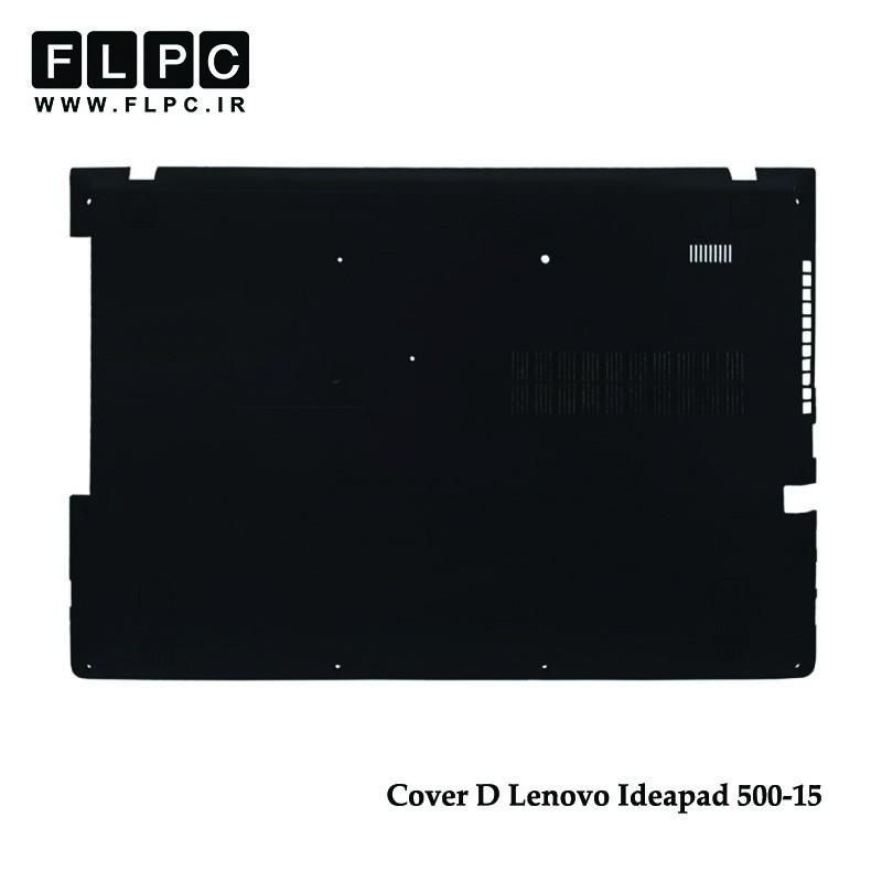 قاب کف لپ تاپ لنوو Lenovo IdeaPad 500-15 Laptop Bottom Case _Cover D
