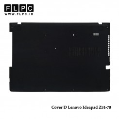 قاب کف لپ تاپ لنوو Lenovo IdeaPad Z51-70 Laptop Bottom Case _Cover D مشکی