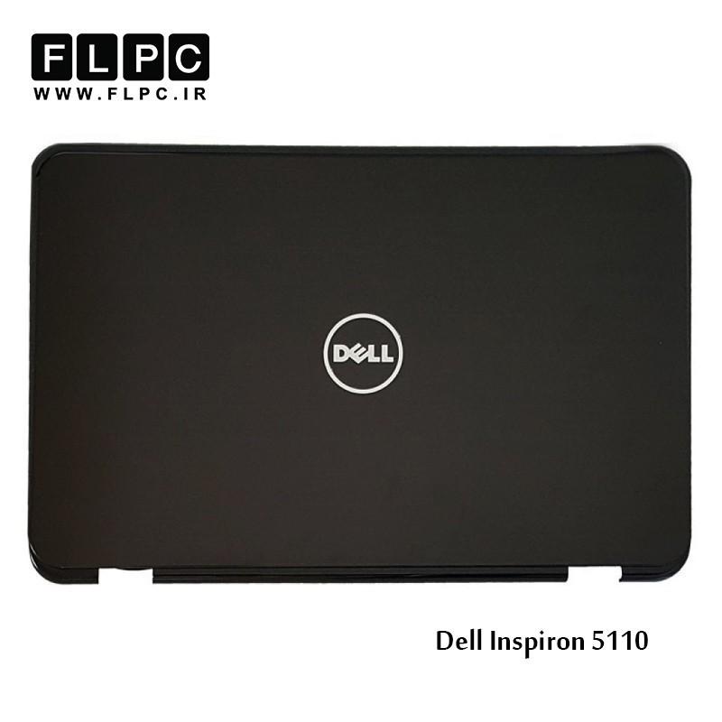 قاب پشت ال سی دی لپ تاپ دل Dell Inspiron 5110 Laptop Screen Cover _Cover A مشکی
