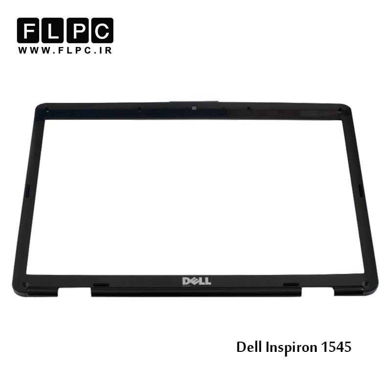 قاب دور ال سی دی لپ تاپ دل Dell laptop LCD Front Bezel Inspiron 1545