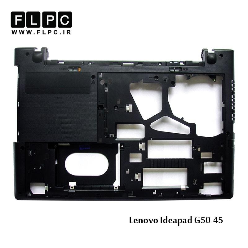 قاب کف لپ تاپ لنوو Lenovo Ideapad G50-45 Laptop Bottom Case _Cover D مشکی