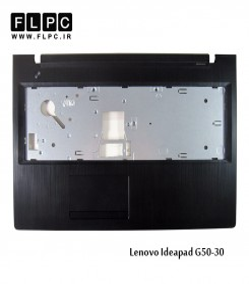 قاب دور کیبورد لپ تاپ لنوو Lenovo IdeaPad G50-30 Laptop Palmrest Case _Cover C
