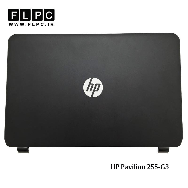 قاب پشت ال سی دی لپ تاپ اچ پی HP Pavilion 255-G3 Laptop Screen Cover _Cover A