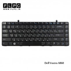 کیبورد لپ تاپ دل Dell Laptop keyboard Vostro A860