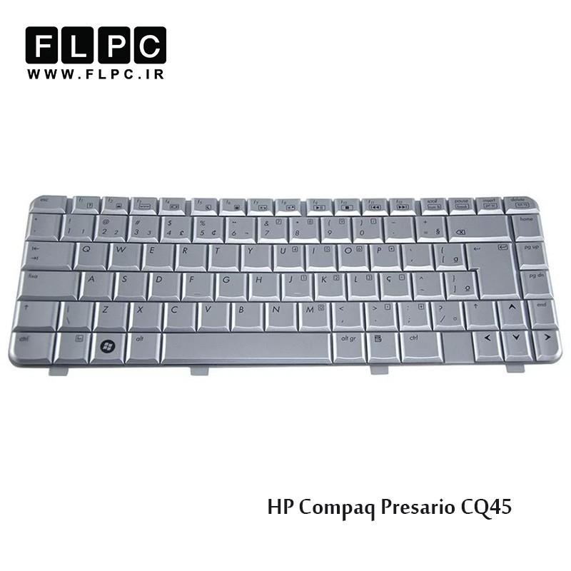 کیبورد لپ تاپ اچ پی نقره ای HP laptop keyboard Compaq Presario CQ45 Silver