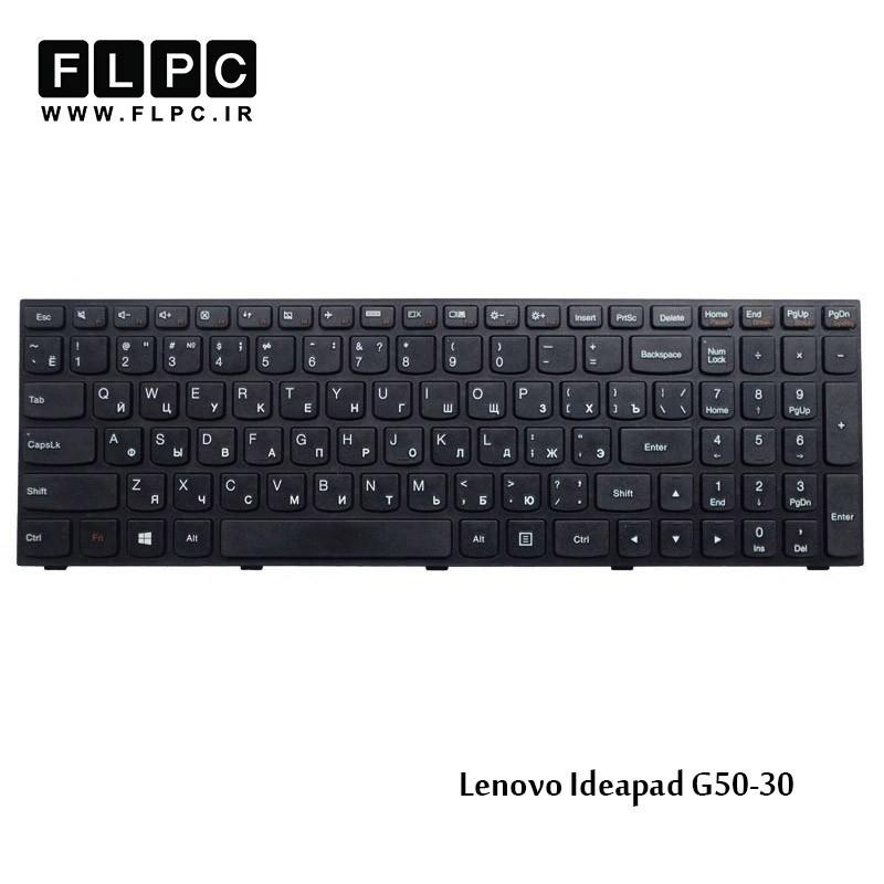 کیبورد لپ تاپ لنوو G50-30 مشکی-بافریم Lenovo Ideapad G50-30 Laptop Keyboard