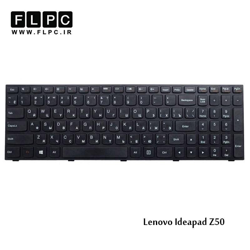 کیبورد لپ تاپ لنوو Z50 مشکی-بافریم Lenovo Ideapad Z50 Laptop Keyboard