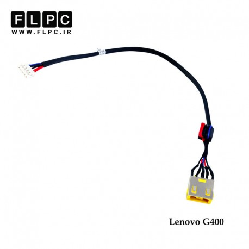 جک برق لپ تاپ لنوو با کابل Lenovo Laptop DC Jack IdeaPad G400