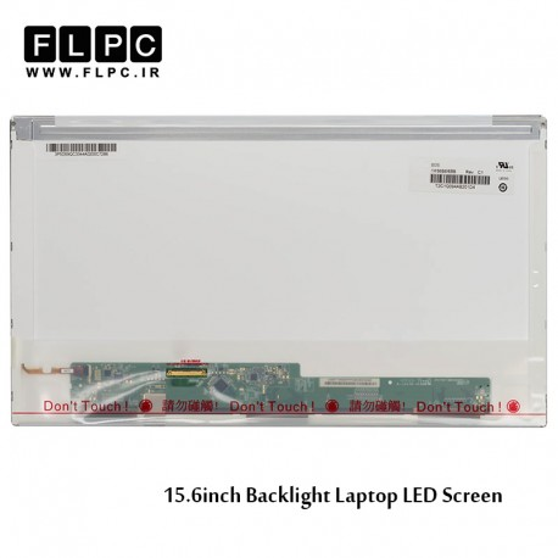 ال ای دی لپ تاپ 15.6 اینچ ضخیم 40پین براق / 15.6inch Backlight Glossy 40pin Samsung LTN156AT17 Laptop LED Screen