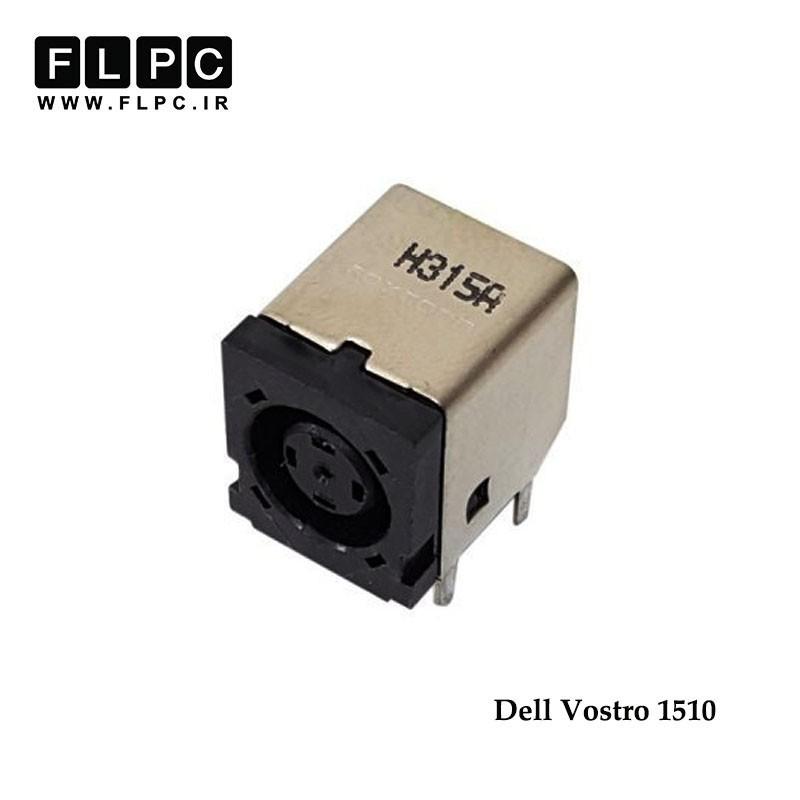 جک برق لپ تاپ دل روی برد Dell Laptop DC Jack On PCB Vostro 1510 FL454