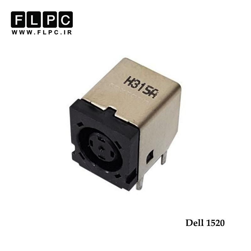 جک برق لپ تاپ دل Dell DC Jack Inspiron 1520 FL454