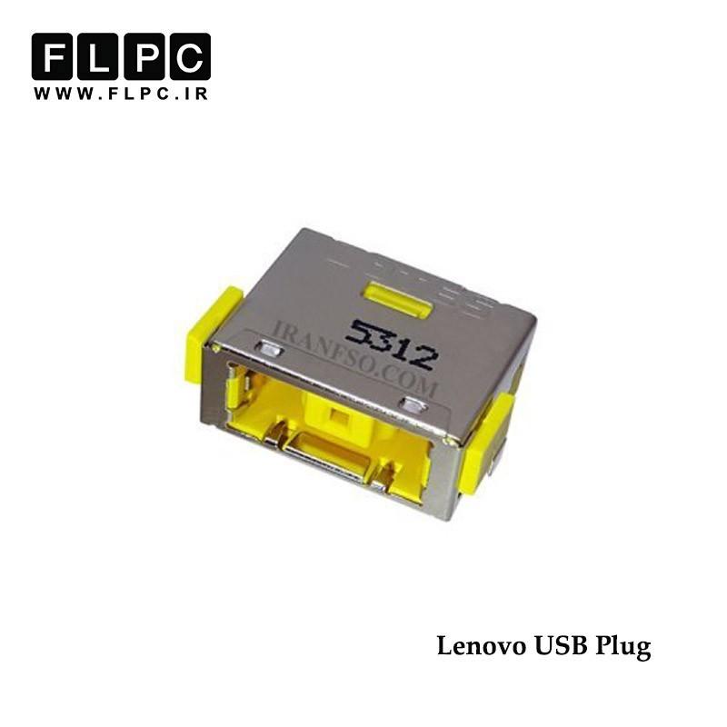 جک برق لپ تاپ سر یو اس بی 5 پایه از پشت کابلی Lenovo Laptop DC Jack USB Plug FL709