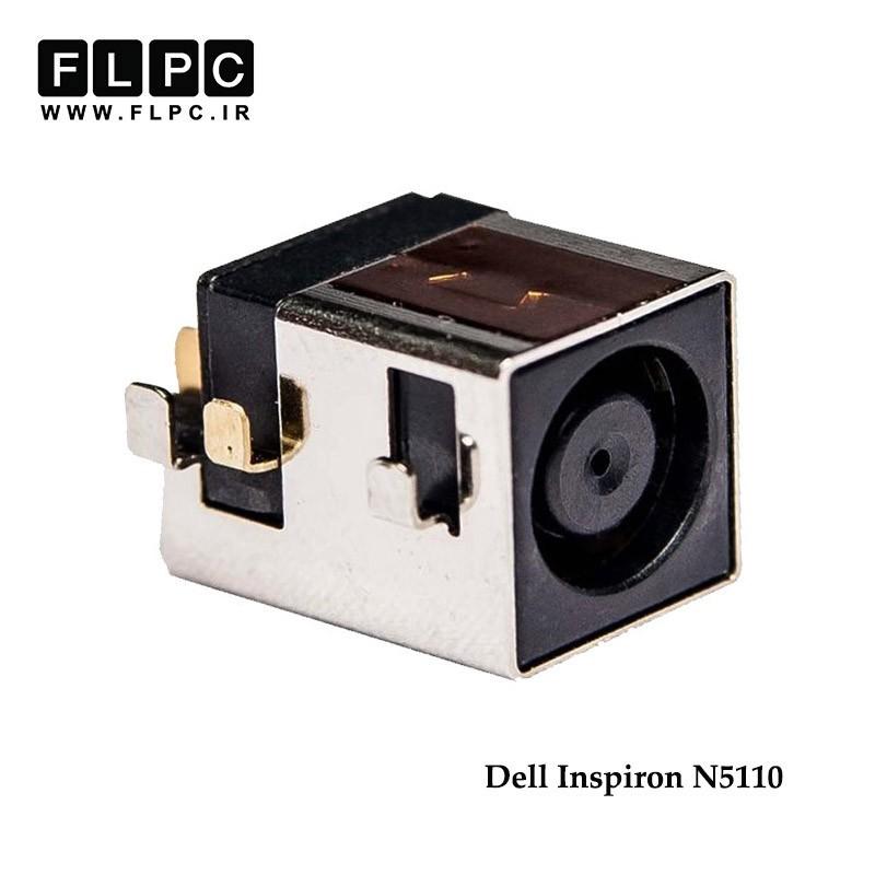 جک برق لپ تاپ دل Dell DC Jack Inspiron N5110 FL224
