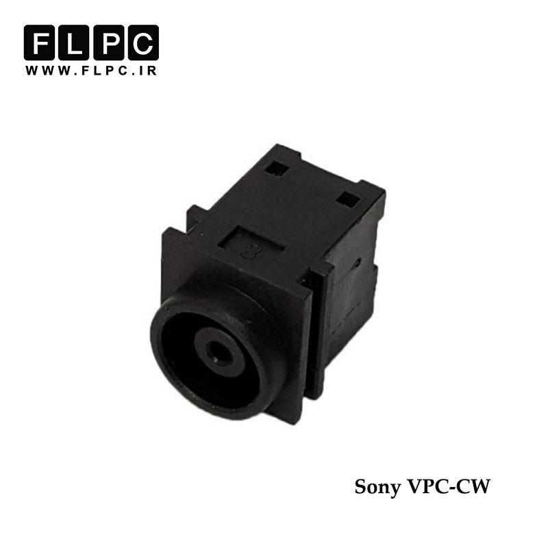 جک برق لپ تاپ سونی کابلی دو پایه خم از پشت Sony Laptop DC Jack VPC-CW FL353