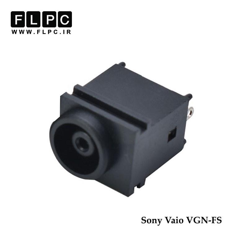 جک برق لپ تاپ سونی کابلی Sony Laptop DC Jack VGN-FS FL036