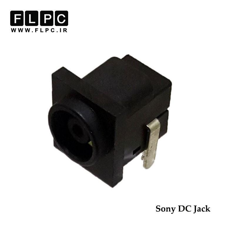جک برق لپ تاپ سونی قدیمی 3 پایه Sony Laptop DC Jack FL004