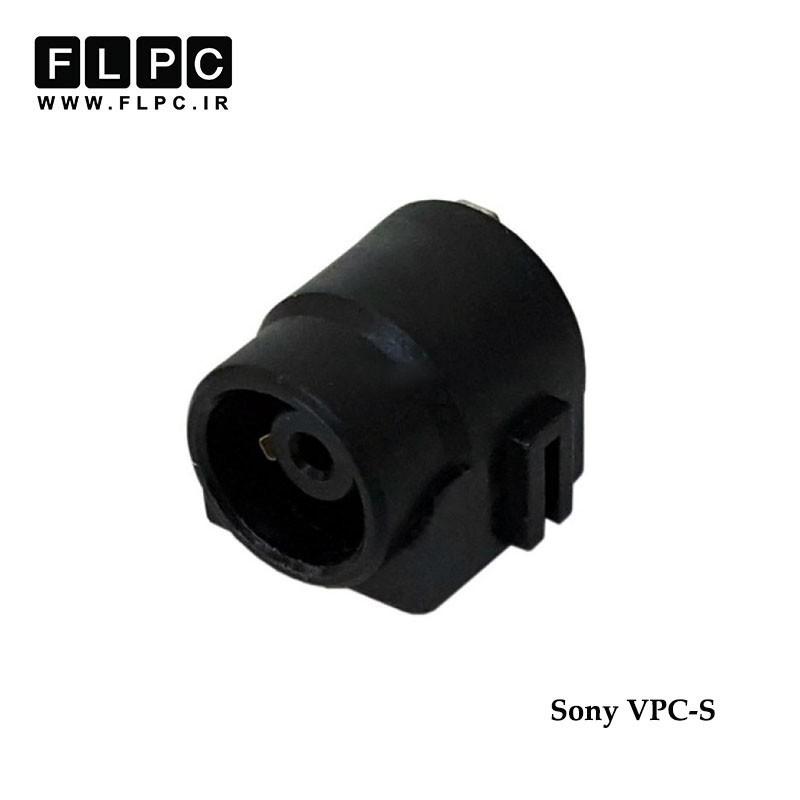 جک برق لپ تاپ سونی Sony DC Jack VPC-S FL281