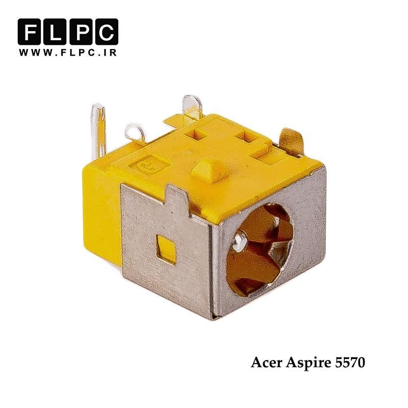 جک برق لپ تاپ ایسر Acer Laptop DC Jack Aspire 5570 FL086