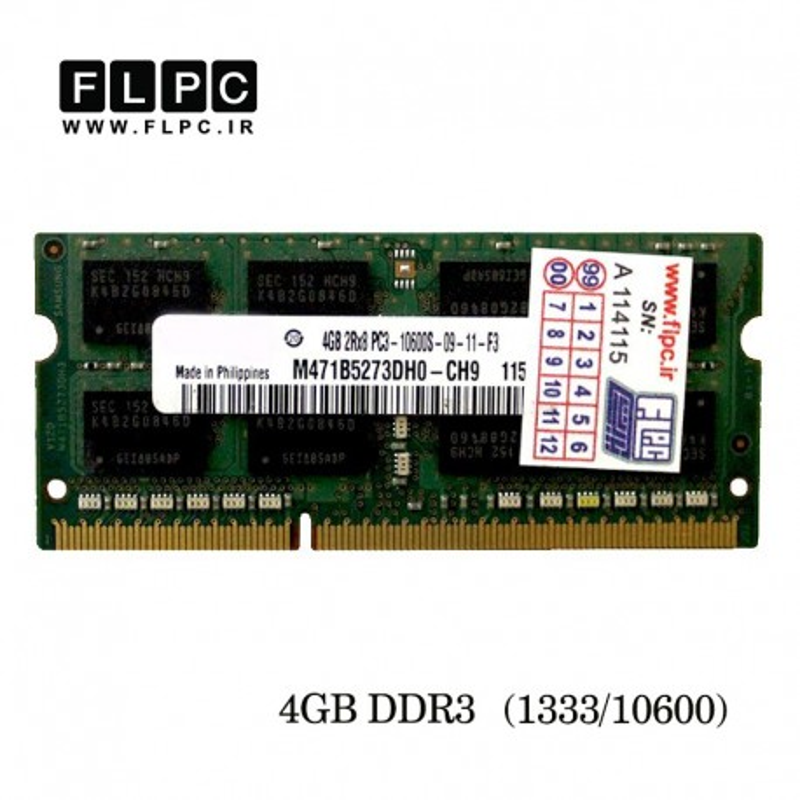 رم لپ تاپ 4 گیگابایت / (1333 - Laptop Ram 4GB (DDR3 - PC3) (10600